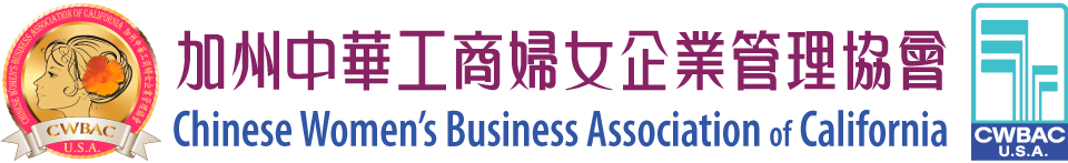 Chinese Women's Business Association of California